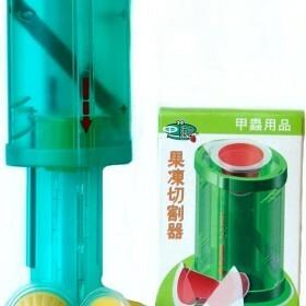 Green Beetle Jelly Splitter